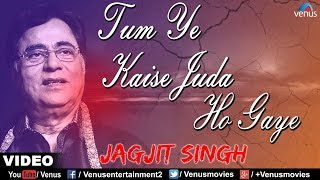 Tum Ye Kaise Juda - Jagjit Singh (Love Is Blind) - YouTube