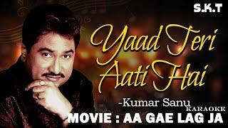 yaad teri aati hai - aa gale lag ja - hq video lyrics   - YouTube