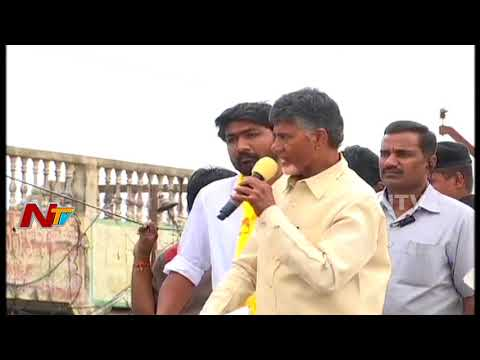 Chandrababu Naidu Speech in Nandyal Roadshow || #NandyalBy-Election
