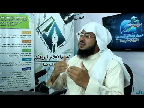 كنوز رمضانية (23) | باللغة الروهنجية | زكاة الفطر | للشيخ إبراهيم عبد الستار