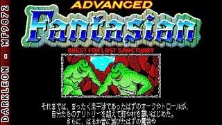 Nec Pc-88 - Advanced Fantasian - Quest for Lost Sanctuary (1988) - [Intro]