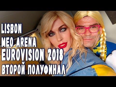 Евровидение2018: шоу из зрительного зала MEO Arena/триумф Melovin-а/фиаско Самойловой (видео)