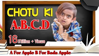 छोटू की ABCD | Khandesh Comedy Video 2018