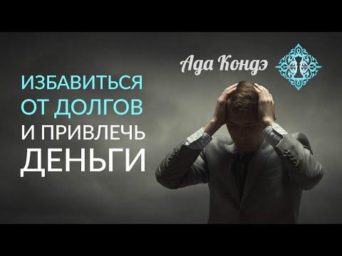 Самая богатая опг в москве