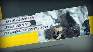 Старт предвыборной кампании в России, или Инструкция «Как стать президентом»