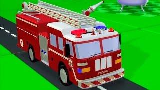 Мультфильмы 3D: Пожарная машина и красный автомобиль. Развивающие мультики