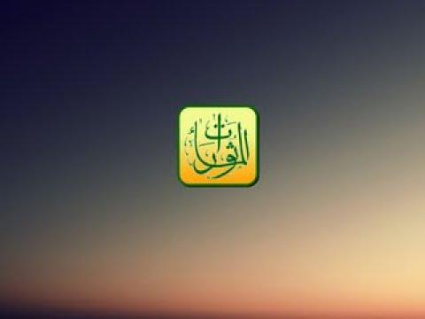 Video of m-Mathurat