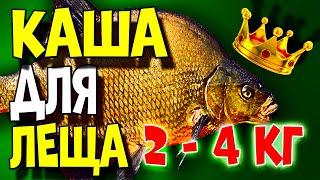 Как правильно варить кашу кукурузную для рыбалки
