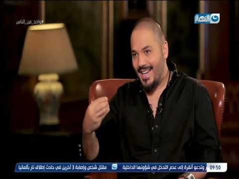 """حلقة رامي عياش في عيد الحب مع عمرو الليثي """"واحد من الناس"""""""