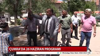 Çumra'da 93. yıldönümü programı düzenlendi