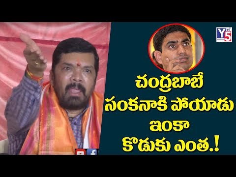 Actor Posani Krishna Murali Comments On Nara Lokesh