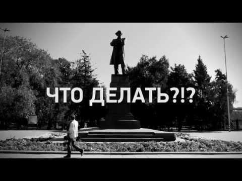 Прописка - Что делать?!?