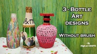 Bottle Art Design Ideas | Simple Bottle Decoration Idea | Waste Bottle Craft | Glass Bottle Painting