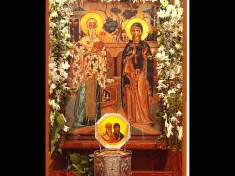 Кипр молитва от сглаза и порчи