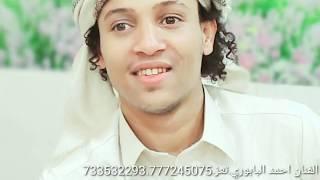 تحميل اغاني جديد الفنان احمدالبابوري -ارجوك ياقلبي ارجوك (حصرياً) (967733532293+) Ahmed Albabori   2020 MP3