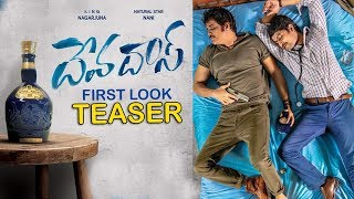 Devadas FIRST LOOK Teaser | Akkineni Nagarjuna | Natural Star Nani