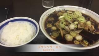 2017富山観光
