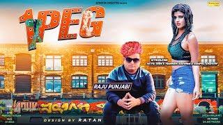 1-Peg--Ek-Peg--Raju-Punjabi--Himanshi-GoswamiMithu-Latest-Haryanvi-Songs-Haryanavi2018-Sonotek Video,Mp3 Free Download