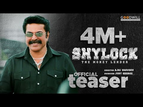 Shylock Official Teaser - Mammootty, Ajai Vasudev