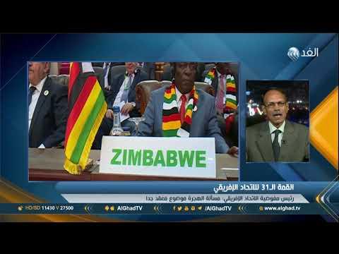 العرب اليوم - شاهد: لهذا السبب الدول الأفريقية غير جادة في تنفيذ منطقة تجارة حرة بينها