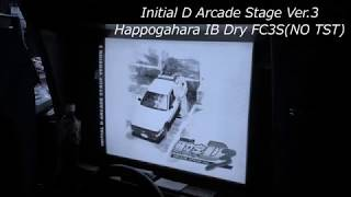 Initial D Arcade Stage Ver.3 Happogahara IB Dry FC3S(NO TST)