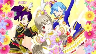 Sion Todo  - (Pripara) - Pripara(プリパラ) Game Play - Shining Star (Riru + Sion, Dorothy)