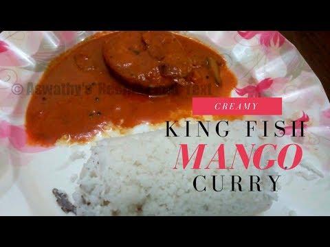 Kerala Restaurant Style Creamy Mango Fish Curry   ഹോട്ടൽ സ്റ്റൈൽ നല്ല മാങ്ങ ഇട്ടു വച്ച മീൻകറി