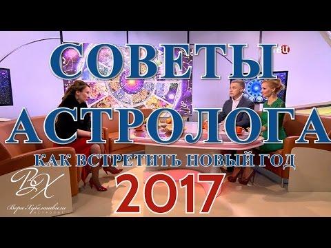 Гороскоп козерог для женщины на 2016 год