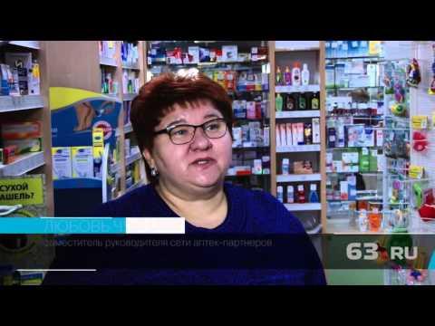 Симптомы при метастазах в позвоночнике при раке простаты