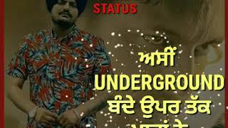 Dollar Wangu Ni Naam Sada Chalda Whatsapp Status Sidhu Moosewala 👇DOWNLOAD👇  By Urban Status