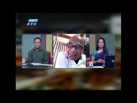 Ekusher Raat || একুশের রাত || করোনা: নতুন শঙ্কা || 11 May 2021 || ETV Talk Show