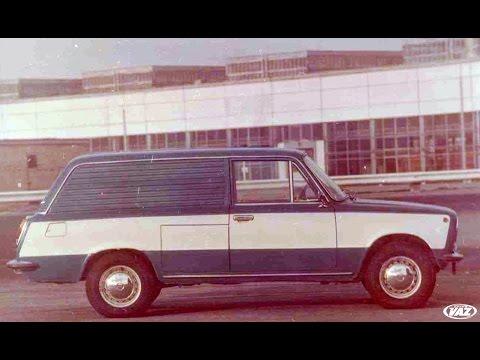 Советскии электромобиль ВАЗ