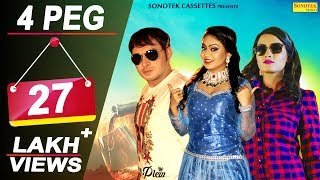 4 Peg - New Haryanvi Songs Haryanavi 2019 || Dev Kumar Deva, RC Upadhyay || New Haryanvi DJ Song