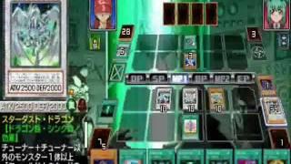 遊戯王Tag Force 5 - スター・ドラゴン達 Vs 龍可