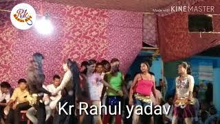 Arkestra Night show video ,, koban dj wala chuma lelako #RahulRaj