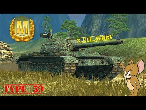 Type 59 Ding МАСТЕР [World of Tanks blitz] WOTB