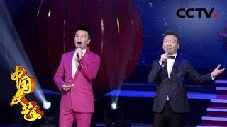 《中国文艺》荧屏内外话主播:康辉翻唱经典老歌《涛声依旧》主持人都是多才多艺的吗?20190620 | CCTV中文国际