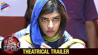 Lakshmi Bomb Theatrical Trailer