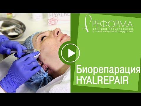 Behandlung von gelenken zu hause dembinski. Die Behandlung in Deutschland Kliniken