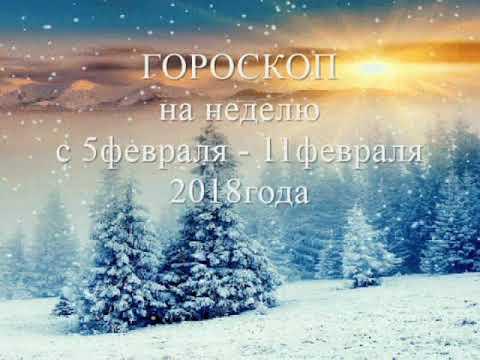 Екатерина гороскоп имени на 2017 год