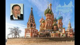 Александр Пыжиков: Тайна храма Василия Блаженного и присоединения Казани