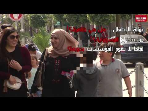 فيديو|شوارع تعج بأطفال عاملين وسط تجاهل المسؤولين..أزمة تؤرق فلسطين!