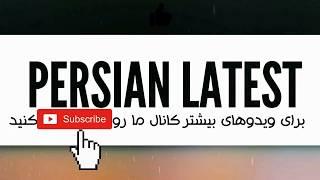 دست زدن میمون به سینه های زن ایرانی و عکس العمل باور نکردنی زن سکسی ایرانی