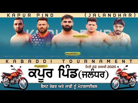 Kapur Pind (Jalandhar) Kabaddi Tournament 22 Feb 2020