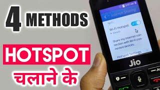 jio phone hotspot setting download - TH-Clip