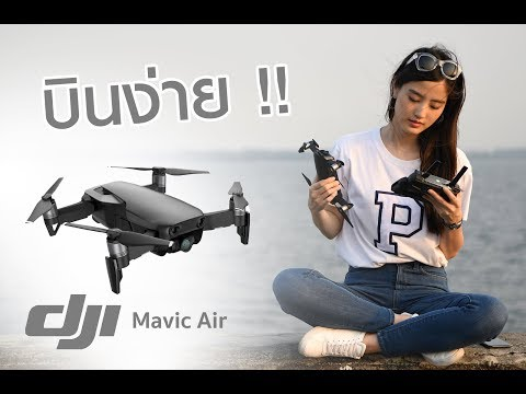 -dji-mavic-air-