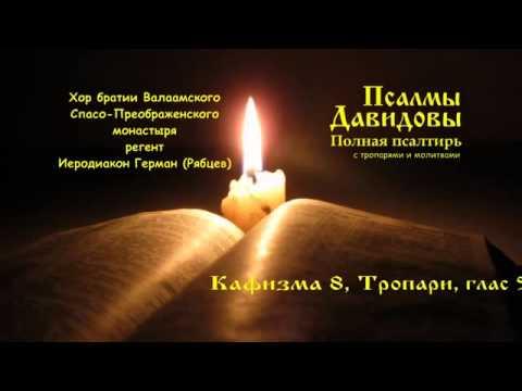 Ободзинский текст песни молитва