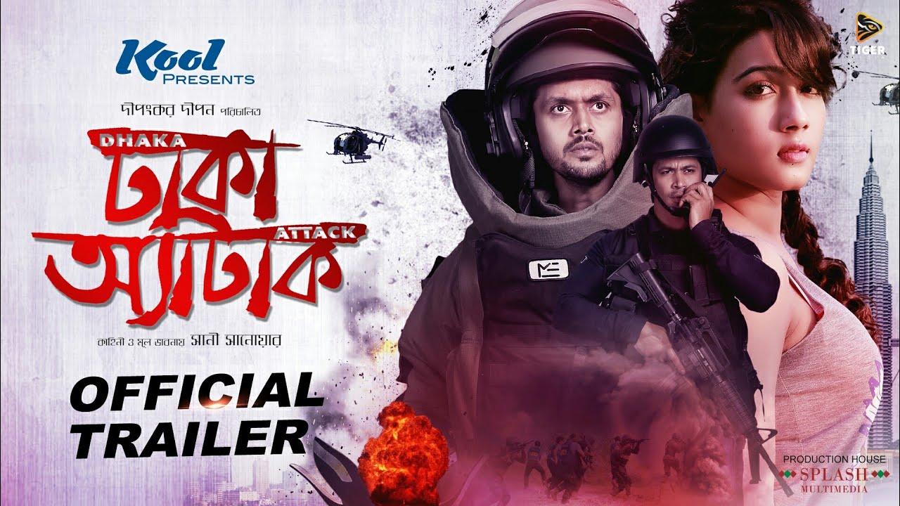 Dhaka Attack (2017)   Bengali Film   Official Trailer   Arifin Shuvoo   Mahiya Mahi   Dipankar Dipon  downoad full Hd Video