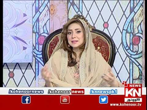 Kohenoor@9 With Dr Nabiha Ali Khan 22 April 2021 | Kohenoor News Pakistan