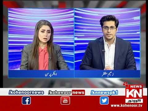 Kohenoor@9 With Dr Nabiha Ali Khan 04 January 2021 | Kohenoor News Pakistan